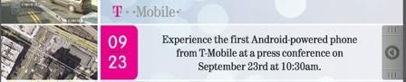 T-Mobile Android invitation