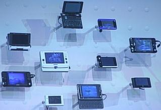 MID prototypes