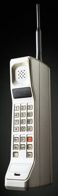 Old Motorola