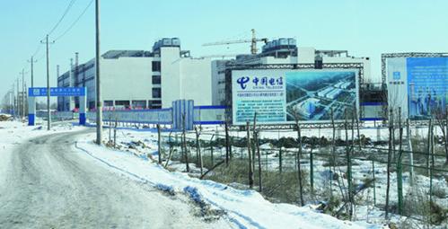 China Telecom Cloud City