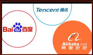 BAT - Baidu Alibaba Tencent