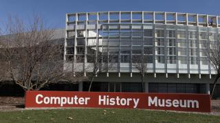 Computer history museum 2