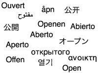 Open_multilingues